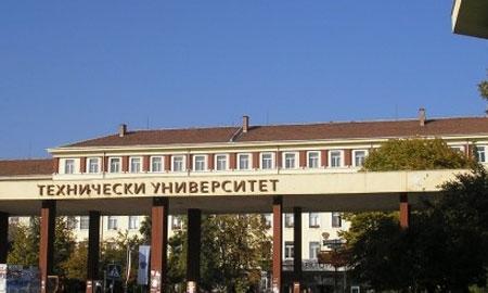 Bulgaristan'da Üniversite İngilizce Olan Bölümler