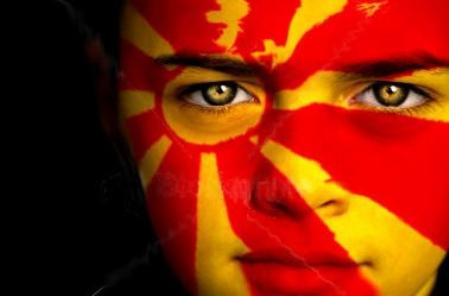 Makedonya Üniversitesi Bölümleri