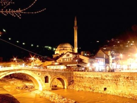Kosova Tarihi