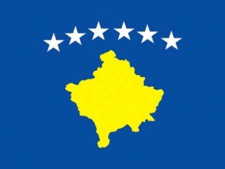 Kosova Ülke Bilgileri