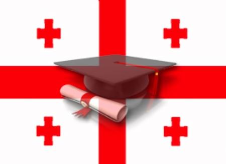 Gürcistan'da Üniversite Eğitimi