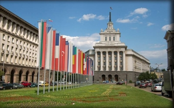 Bulgaristan - Sofya Ofis