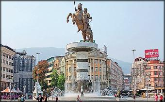 Makedonya - Üsküp Ofis