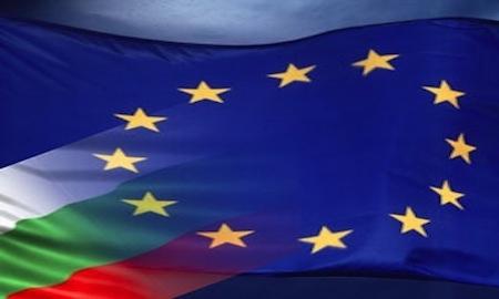 Bulgaristan Yüksek Lisans ( Master ) Programları