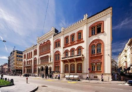 Belgrad Üniversitesi Dünya Sıralaması