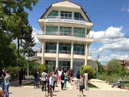 Struga Üniversitesi