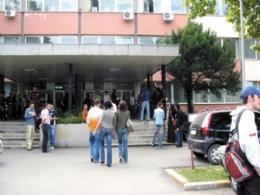 Tuzla Üniversitesi