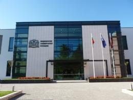 Plovdiv Tıp Üniversitesi