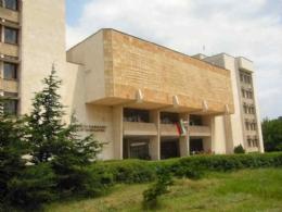 Plovdiv Paissi Hilendarski Üniversitesi