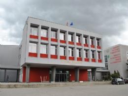 Plovdiv Ziraat ve Tarım Üniversitesi