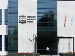 Plovdiv Tıp Koleji