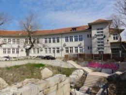 Plovdiv Müzik ve Dans Akademisi