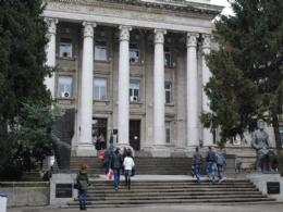 Ruse Angel Kanchev Üniversitesi