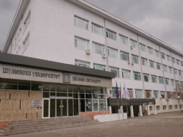 Şumen Üniversitesi